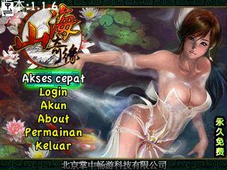 fantasy0184.jpg