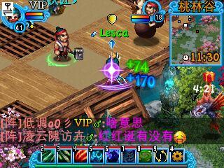 fantasy0190.jpg
