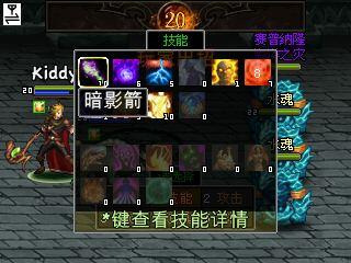 screenshot0429.jpg