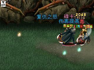 screenshot0449.jpg