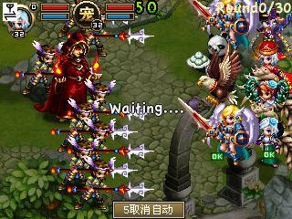 screenshot0503.jpg