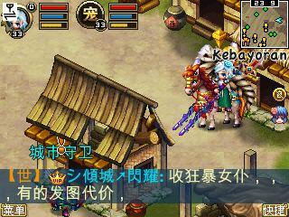 screenshot0505.jpg