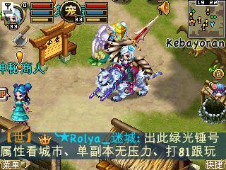 screenshot0508.jpg