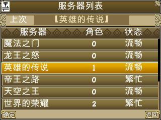 screenshot0514.jpg