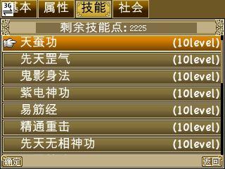 screenshot0519.jpg