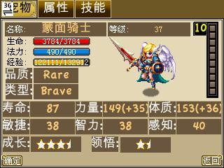 screenshot0522.jpg