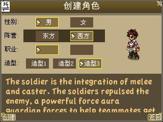 screenshot0523.jpg